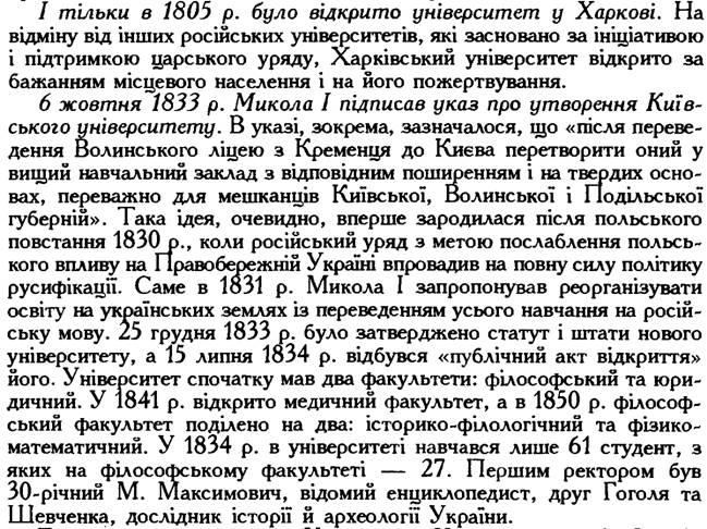 1) Проблема праісторії та витоків української культури. З ... adb7160ef5d67